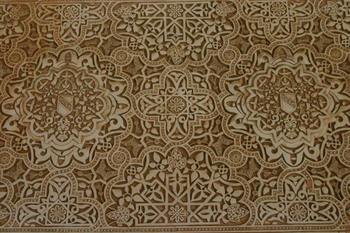 Verzierte Wand in der Alhambra - #fotoprojekt17 - diephotographin